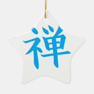 禅の漢字の青 セラミックオーナメント