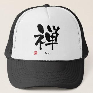 禅の漢字 キャップ