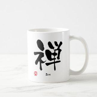 禅の漢字 コーヒーマグカップ