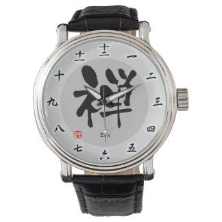 禅の漢字 腕時計