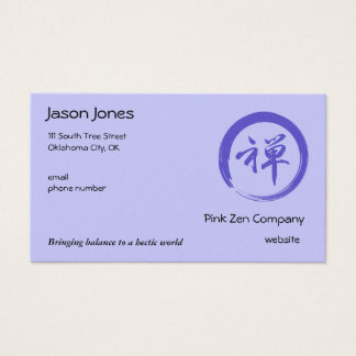 禅の記号を用いるEnsoの記号 名刺