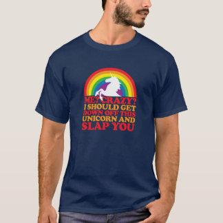 私か。 熱狂するか。 Tシャツ