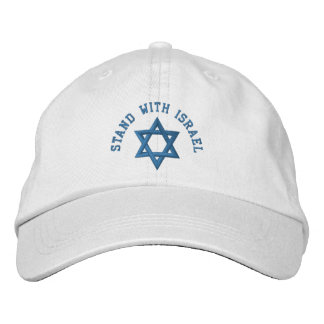 私がイスラエル共和国と立てるダビデの星 刺繍入りキャップ