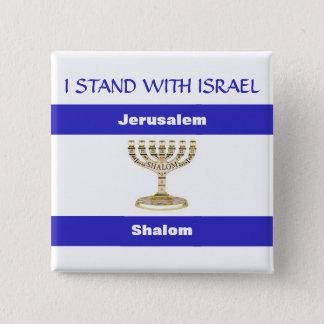 """私がイスラエル共和国と立てる5.1 cm (2"""")の正方形のバッジ 缶バッジ"""