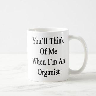 私がオルガン奏者のとき私の考えます コーヒーマグカップ