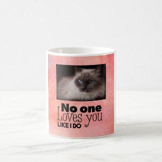 私がカスタムな猫のマグをするように愛 コーヒーマグカップ