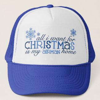 私がクリスマスの…パイロットのためにほしいすべて キャップ