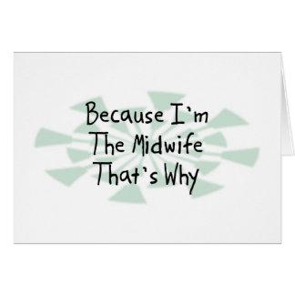 私が助産婦であるので カード
