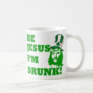 私が飲まれるイエス・キリストがあって下さい コーヒーマグカップ