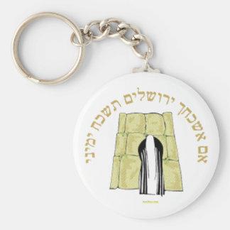 私がTHEEオハイオ州JERSUALEMを忘れればユダヤ人のTシャツ キーホルダー