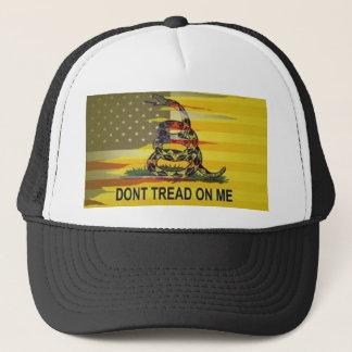 私でトラック運転手の帽子を踏まないで下さい キャップ