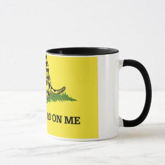 私でマグを踏まないで下さい マグカップ