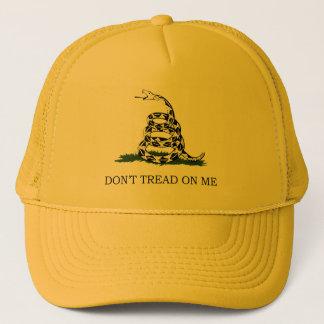 私で帽子を踏まないで下さい キャップ