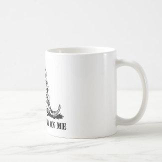 私で踏まないで下さい コーヒーマグカップ