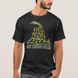 私で踏まないで下さい(暗闇) Tシャツ