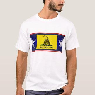 私で野生手形銃を踏まないで下さい Tシャツ