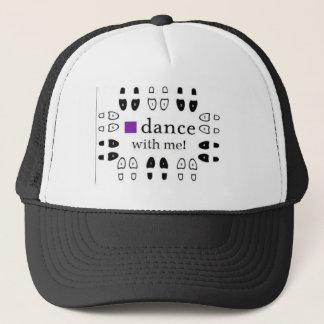 私とのダンス キャップ