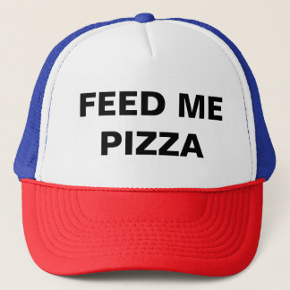 私におもしろいなピザを食べ物を与えて下さい キャップ