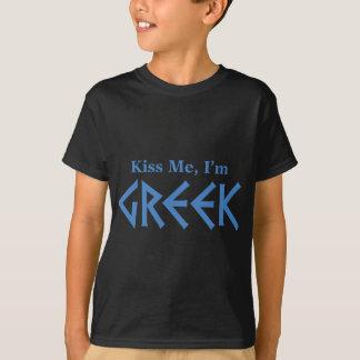 私によってがギリシャ語である私に接吻して下さい Tシャツ