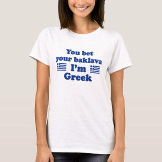 私によってがギリシャ語2であるあなたのバクラヴァを賭けます Tシャツ