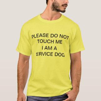 私によってがサービス犬である私に触れないで下さい Tシャツ