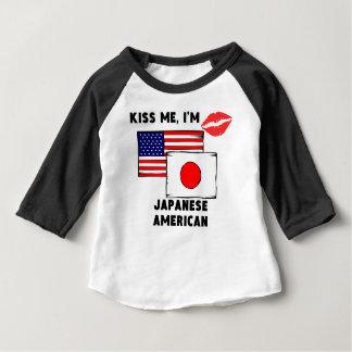 私によってが日系アメリカ人である私に接吻して下さい ベビーTシャツ