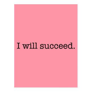 私によっては感動的な成功の引用文が成功します 葉書き