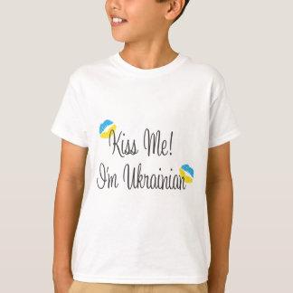 私に接吻して下さい! 私はウクライナ語です Tシャツ