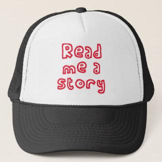 私に物語を読んで下さい! キャップ