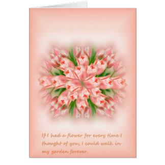 私に花があったら カード