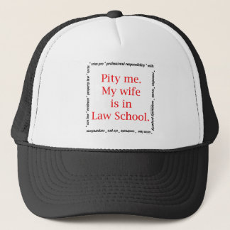私に…妻、法律学校同情して下さい キャップ