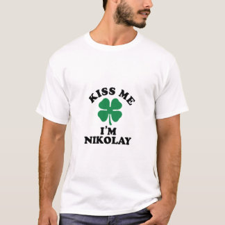 私に、Im NIKOLAY接吻して下さい Tシャツ