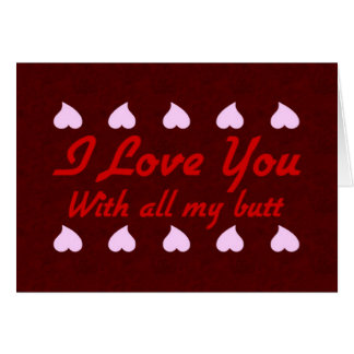 私のお尻カードとの愛して下さい カード