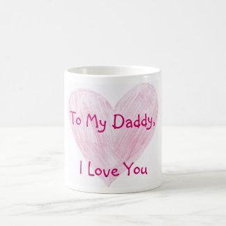 私のお父さんに コーヒーマグカップ