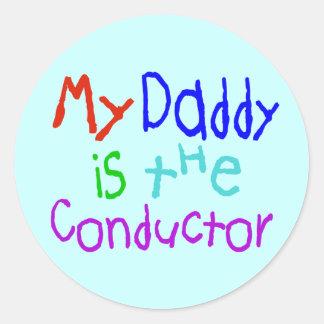私のお父さんはコンダクターです ラウンドシール