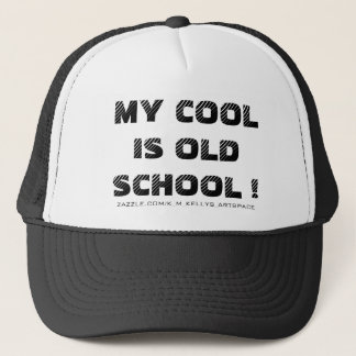 私のカッコいいは古い学校です! キャップ