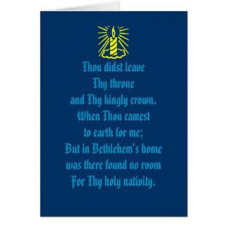 私のハートに来られるOイエス・キリスト主 カード