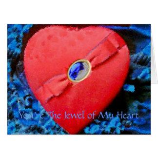 私のハートバレンタインの宝石 カード