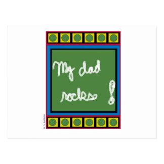 私のパパの石 ポストカード