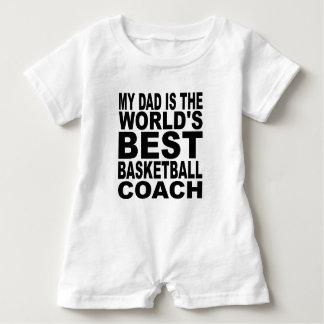 私のパパは世界で最も最高のなバスケットボールのコーチです ベビーロンパース