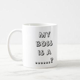 私のボスはaですか。(右) コーヒーマグカップ
