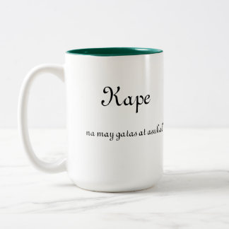 私のマグ ツートーンマグカップ