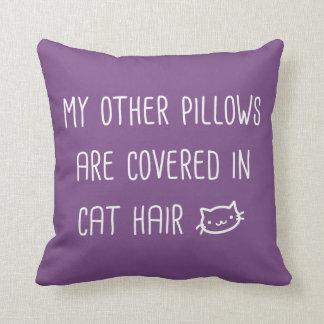 私の他の枕はおもしろいな猫の毛で覆われます クッション