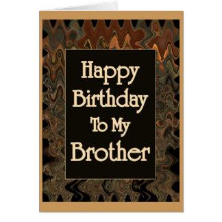 私の兄弟へのハッピーバースデー カード