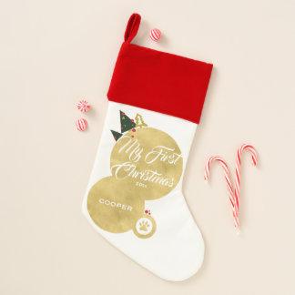 私の初めてのクリスマス名前入りなペット第1 クリスマスストッキング