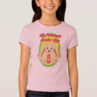 私の大切なイースターエッグ Tシャツ