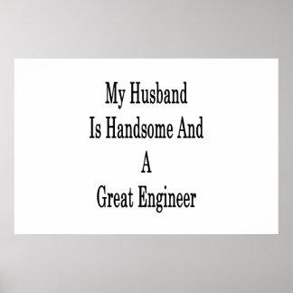 私の夫はハンサム、すばらしいエンジニアです ポスター