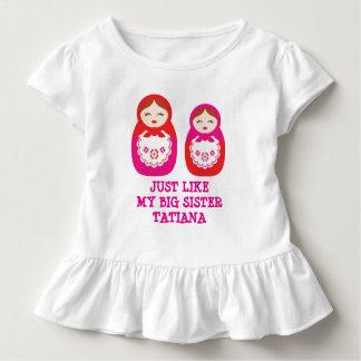 私の姉のように入り込んだ人形の名前をカスタムするのワイシャツ トドラーTシャツ