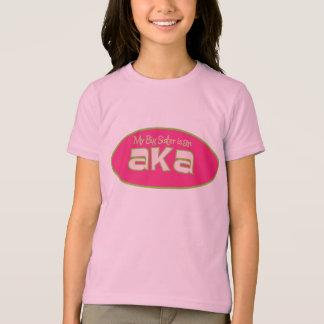 私の姉は別名です Tシャツ