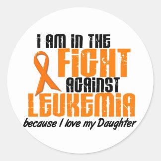 私の娘1のための戦いの白血病 ラウンドシール